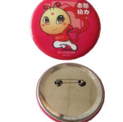 Пользовательский логотип печати Тин эмблемой кнопки безопасного контакт (YB-BT-07)