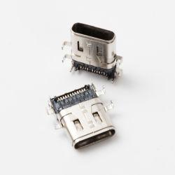 유형 C 고속 USB 연결관