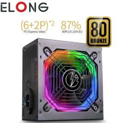 Spitzenspiel-Stromversorgung mit RGB, der leisen Ventilator beleuchtet