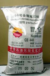 Parafina refinada plenamente 58 / 60 / Pastille Granular / forma de partículas