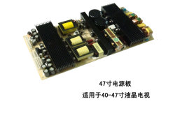 Alimentation pour 55 Inch TV (Power 55n)