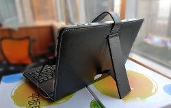 """Housse en cuir pour 7 """" Table PC USB Clavier (CE07-1)"""