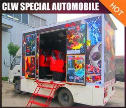 Clw 5D شاحنة فحص الأفلام المتنقلة ذات الجودة العالية