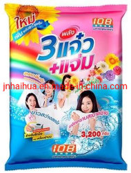 منظف Soap Powder لغسل يدوي من OEM&ODM