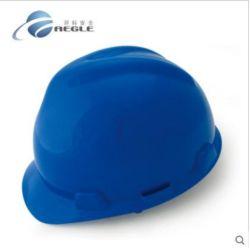 Синяя ABS Hard Hat Высокая защита прочность и регулируемая безопасность Шлем