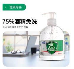 75% álcool gel desinfectante para as mãos mãos antibacteriano de gel de lavagem sem água Lado Limpo Gel Higienizador