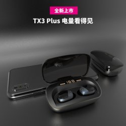 Fácil falar novo estilo de mini-Fones de ouvido Bluetooth Novo Rádio de Duas Vias com cancelamento de ruído Motociclo Fone de ouvido wireless Bluetooth Handsfree Intercomunicador Interfone Azul de fone de ouvido