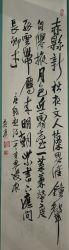 Het schrijven van de Chinese Kalligrafie van de borstel met beroemde kalligrafie handwerk uit China