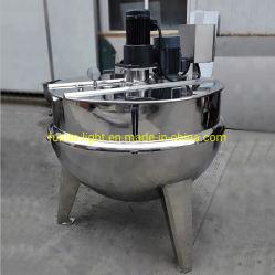 وعاء طهو بخاري كاراميل صناعي مع الخلاطة