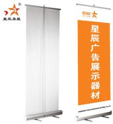 China-Fabrik-preiswerte Aluminiumeinziehbare rollen oben Fahnen-Ausstellungsstand