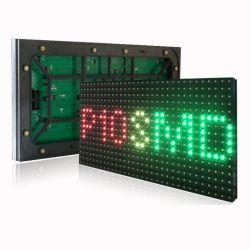 شاشة LED خارجية P10 LED شاشة لوحة الإعلانات IP65 مقاومة للماء شاشة LED على شاشة P10