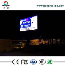 Шэньчжэнь дисплей со светодиодной подсветкой RGB светодиодный модуль для использования вне помещений DIP-P16 Светодиодные настенные панели экрана