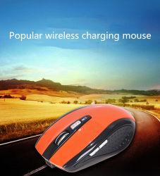 無線充満マウスベストセラーUSBのコンピュータマウス黙秘者マウス