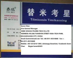 Bpf pharmaceutiques vétérinaires tilmicosine tilmicosine Phosphate CEMFA : 137330-13-3
