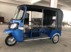L'essence Tricycle avec cinq sièges passager
