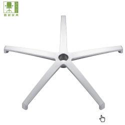Meubeldelen Aluminium Legering 5-Star Chair Base Voor Office Chair