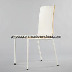 Estilo simples e barata Bentwood Cadeira de barra de aço