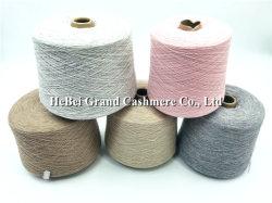 カシミヤ織の毛糸15s… 300Sは二重ヤーンを選抜する