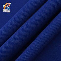ブラシをかけられたカーキ色Tcフランスのテリーの布ファブリック綿の平野を編む安い価格