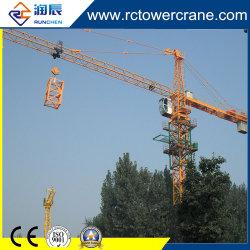 يجعل في الصين [س] شهادة متفوّق [مك80] [توور كرن] مع بناية