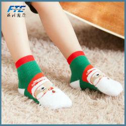 Decoración de Navidad Regalo calceta calcetín Ornamento de Navidad