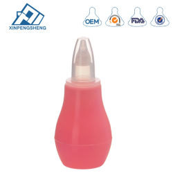 シリコーンの赤ん坊の鼻の吸引器の幼児赤ん坊の看護の製品BPAは放す