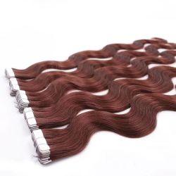 高品質の毛の拡張プライベートラベルのバルク価格10Aのバージンテープ