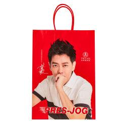 Яркие цветные Модный пользовательский крафт-коричневого цвета с логотипом печать подарок роскошные магазины бумажных мешков для пыли