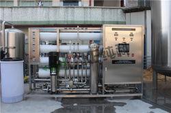 8tphによっては逆浸透システム水清浄器の水処理設備が家へ帰る