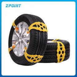 차 부속 눈 Anti-Slip 타이어 사슬