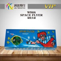 W524 공간 플라이어 공장 직접 싼 판매 지상 방적공