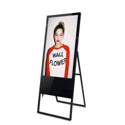 대중음식점을%s 선수 Ultrathin 수직 간이 건축물 LCD 디지털 Signage 접촉 스크린을 광고하는 OEM ODM
