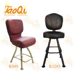 2019 Nuevo Casino de Juegos de silla de Presidente de la base de cuatro patas K949+K1283