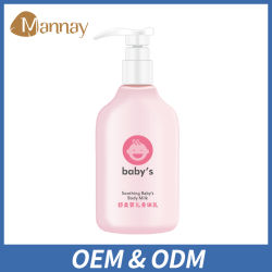 Body Baby Lotion naturel du lait Shining Lotion corporelle hydratante