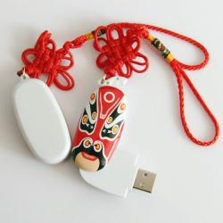 Les masques de gros disque U Cadeaux Arts and Crafts Opéra de Pékin masques Pendrive USB