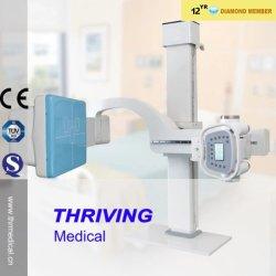 Высококачественная цифровая рентгеновская система визуализации (после порога - CCD-DR)