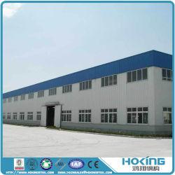 Промышленные настройки/Prefabrication стальные конструкции здания рабочего совещания