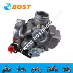 Gy6-125 Gy6-150のモーターバイクのためのオートバイのアクセサリの予備品のスクーターのエンジン部分のオートバイのキャブレター