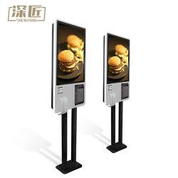 """24"""" сенсорный экран цифровой меню ПК дисплей самообслуживания киоск оплаты для цепи ресторан"""