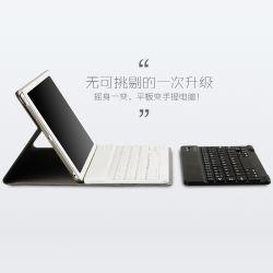 Провод фиолетового цвета кожи клавиатура Bluetooth планшетный крышка для Apple iPad 2 воздуха