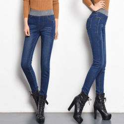 Le ressort de Jeans pantalons taille haute femmes Denim Pantalon ceinture élastique noire fine pour les femmes