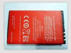 Neue Batterie Soem-Bl4u Bl-4u für Nokia