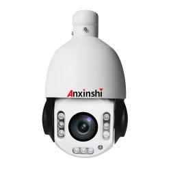 27X auto het Volgen Sterrelicht 1080P HD 4 in 1 Camera