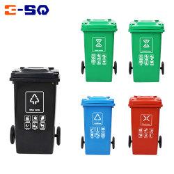 De HDPE Pedal Lixeira lixo plástico dos resíduos de pó de armazenamento de lixo Bin