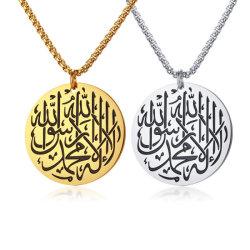Zilver/Goud Kleur Allah Hanger Ketting Voor Mannen Midden-Oosten Arabische Juwelen Vrouwen Moslim Item Islam Items