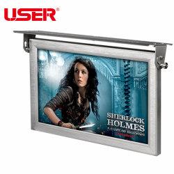 광고하거나 버스 모니터 디지털 무선 Signage를 위해 선수 버스 미디어 플레이어를 광고하는 19 인치 버스 LCD