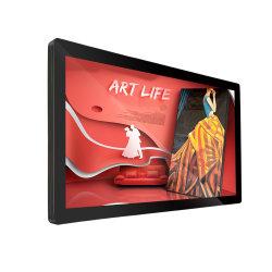 En la pared de la publicidad Display LCD de pantalla táctil Android/Windows Digital de pared