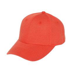Mayorista de profesionales de la fábrica de algodón en blanco Gorros sombreros liso Color primario Hat