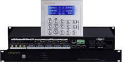 مضيف التحكم في الوسائط المتعددة (KZ-4600)