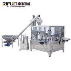 Poudre de lait automatique compte tenu de style sac Premade Rotary joint à l'emballage de la machine de remplissage de sélection